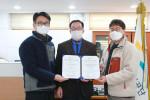 금천구시설관리공단이 ISO45001 안전보건경영시스템 인증을 획득했다
