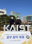 왼쪽부터 김주성 리베스트 대표와 장태훈 부보 대표가 업무협약 체결 후 기념 촬영을 하고 있다
