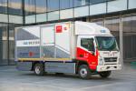현대자동차가 우체국물류지원단과 마이티 전기차 우편물류 운송차량 실증사업 업무협약을 체결했다