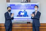 한국수출입은행이 대선조선·동일철강과 M&A 본계약을 체결했다