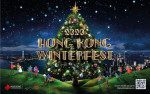 2020년 홍콩 윈터페스트의 일부인 홍콩 중심업무지구 360도 가상 투어