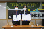 왼쪽부터 죽이야기 임영서 대표와 메가랩 윤여민 대표가 서울 중구 죽이야기 본사에서 업무협약을 체결한 뒤 기념 촬영을 하고 있다
