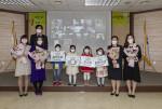 제5회 유아 흡연위해예방교육 우수사례 공모전 시상식