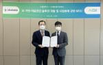 셀레믹스 이용훈 대표이사와 AIDX 김형용 대표이사가 업무협약(MOU) 체결 후 기념 촬영을 하고 있다