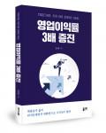 김성봉 지음, 224쪽, 1만5000원