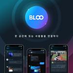 소셜 네트워킹 앱 'BLOO'