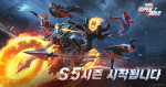 MARVEL의 첫 번째 MOBA 모바일 게임 'MARVEL 슈퍼워' 시즌 5가 막을 올린다