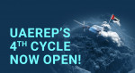UAEREP가 4기 인공 강우 연구 프로젝트 제안서 접수를 시작했다