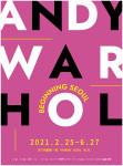 '앤디 워홀: 비기닝 서울(ANDY WARHOL: BEGINNING SEOUL)' 1차 포스터