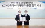왼쪽부터 KDX한국데이터거래소 박재현 대표와 쿠콘 김종현 대표가 협약 체결 후 기념 촬영을 하고 있다