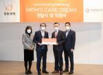 맘스케어 DREAM 기금전달식에 참석한 사회연대은행 김용덕 대표상임이사(왼쪽부터 두 번째), 한화생명 김영식 홍보실장(왼쪽부터 세 번째)이 기념 촬영을 하고 있다