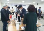 충남도와 충남연구원 농업6차산업센터는 도내 유통 플랫폼 활성화를 위해 안테나숍 및 신규 제품 판매장 입점 품평회를 개최했다