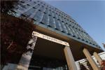 경기창조경제혁신센터 전경