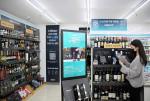 GS25가 와인25플러스 플래그십스토어 1호점 역삼홍인점 매장을 오픈했다