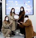 왼쪽부터 제18회 KPR 대학생 PR 아이디어 공모전에서 대상을 수상한 성균관대학교 최은호, 구연재, 서윤재, 함동규 학생이 기념 촬영을 하고 있다