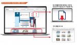 온라인 전시회 활용법