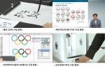 서울디지털대학교 디자인학과 온라인 수업 장면