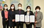 드림온학교 김영식 교장(왼쪽부터 세 번째)과 안은경 호매실장애인종합복지관 관장(왼쪽부터 네 번째), 직원들이 협약서를 들고 함께 기념 촬영을 하고 있다