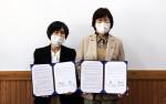왼쪽부터 가배울 김정희 상임이사와 한국여성재단 장필화 이사장이 협약식에서 함께 기념 촬영을 하고 있다