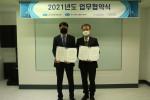 왼쪽부터 경기도청소년활동진흥센터 서재범 센터장, 용인시청소년수련원 안병석 원장