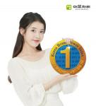이브자리가 한국산업의 브랜드파워(K-BPI)에서 8년 연속 1위를 차지했다