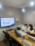 온라인 수출 상담회 레인보우팜