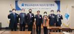 통교협은 제25차 정기총회를 개최하고 앞으로 통교협을 이끌 제11기 임원진을 선출했다