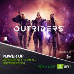 레이저가 엔비디아와 함께 지포스 RTX 제품군 그래픽 카드가 장착된 RAZER BLADE 노트북 구매 시 아웃라이더스(Outriders) 게임 코드를 증정하는 이벤트를 진행한다