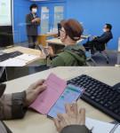 시립용산노인종합복지관이 생활밀착형 정보화 교육인 일상 앱그레이드를 개강했다