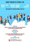 서울시립북부장애인종합복지관의 장애인 역량강화 및 권익옹호사업 참여자 모집 안내 포스터
