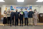 한국법무보호복지공단이 개최한 제51호 법무부·공단 선정 일자리 우수기업 인증식 현장