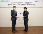 왼쪽부터 SUSE 코리아 최근홍 지사장, 메가존클라우드 이주완 대표