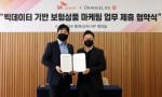 왼쪽부터 김범수 오렌지라이프 상무와 김교수 SK플래닛 DXP사업본부장이 업무협약식을 가진 후 기념 촬영을 하고 있다