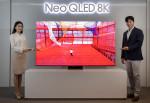 삼성전자가 Neo QLED를 출시했다