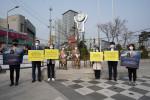 VANK members picketing against Prof. Ramseyer's history distortion