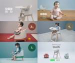 시디즈 몰티 TV 광고 앉음마 의자
