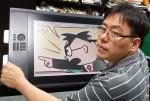 저작권법 웹툰 '꿈을 그려가요'를 그린 법무법인 감우의 이영욱 파트너 변호사