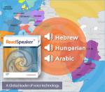 30개 언어, 88개 음색의 음성 합성 제품 리드스피커(ReadSpeaker™)