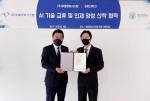 왼쪽부터 부뜰정보시스템 신숭재 대표와 유한대학교 금득규 교수