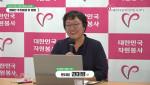 한국중앙자원봉사센터 권미영 센터장