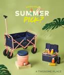 투썸플레이스가 여름 시즌을 맞아 아웃도어 감성의 여름 시즌 기획 상품을 출시한다
