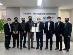 공존컴퍼니와 신한은행의 가맹점주 금융지원을 위한 업무협약식