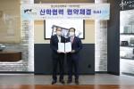 왼쪽부터 영남이공대학 이재용 총장, 우측 가이온 강현섭 대표