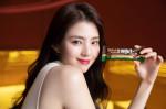 헬시플레이스가 선보이는 다이어트 바 '엑스스몰 빼바'가 제품 론칭과 함께 배우 한소희를 브랜드 공식 모델로 발탁했다