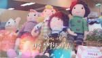 연합뉴스TV 미니다큐 아름다운 사람들 144회에 소개된 신구대학교 아동보육과 동아리 돌스의 장애인식 개선 인형