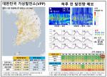 대한민국 가상 발전소