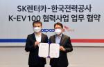 왼쪽부터 황일문 SK렌터카 대표이사와 이종환 한국전력 사업총괄부사장이 K-EV100 협력사업 업무 협약식에서 기념 촬영을 하고 있다