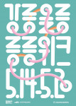 릉릉위크 메인 포스터