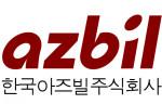 한국아즈빌이 KOREA PACK 2021에 출전한다