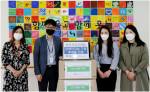 성남시 한마음복지관이 한국석유관리원으로부터 전달받은 후원물품 앞에서 관계자들이 기념사진을 찍고 있다